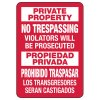 Bilingual Private Property Violators Will Be Prosecuted - Security Sign