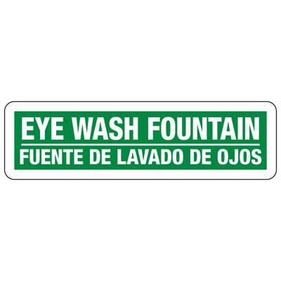 Bilingual Eyewash Fountain - Industrial First Aid Sign