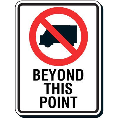 Reflective Parking Lot Signs - Beyond This Point (With Graphic)