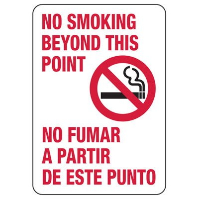 Bilingual No Smoking Signs - No Smoking Beyond This Point