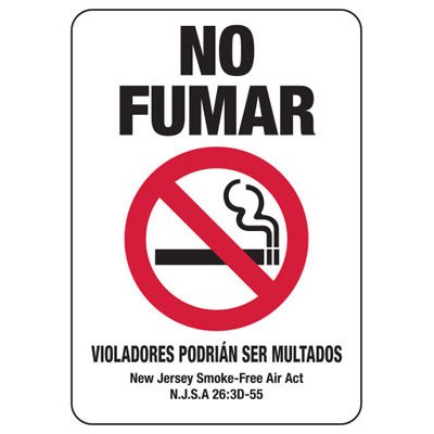 No Fumar - New Jersey Spanish No Smoking Sign