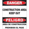 Danger Construction Area Bilingual Sign