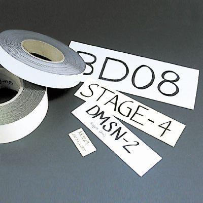 Magnetic Vinyl Inventory Labels