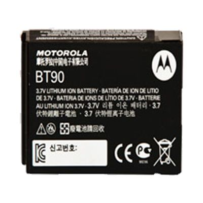 Motorola Two-Way Radio DLR Replacement Battery