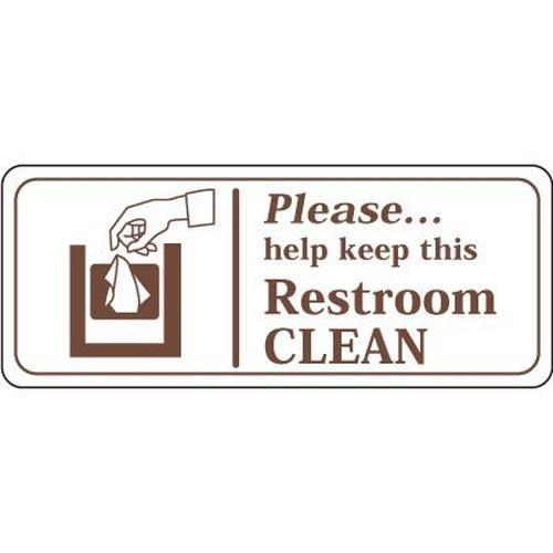 Please Help Keep Restroom Clean Sign