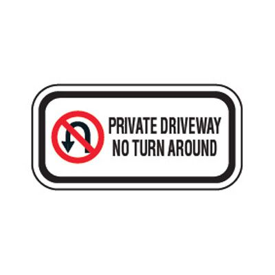 Reflective Parking Lot Signs - Private Driveway (With Graphic)