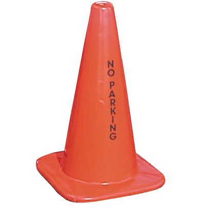 Warning Message Traffic Cones - No Parking